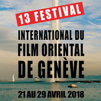 The International Oriental Film Festival of Geneva